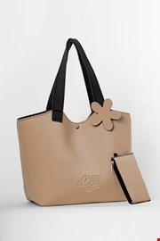 Τσάντα παραλίας Lady Etna μπεζ