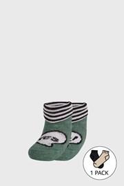 Παιδικές κάλτσες Yes