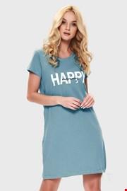 Νυχτικό μητρότητας και θηλασμού Happy mommy