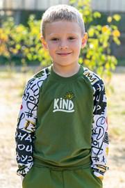 Ελαφριά μπλούζα για αγόρια Skate